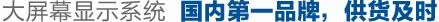 江苏金工科技集团
